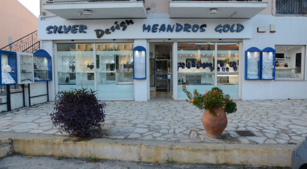 Meandros Gold Acharavi Corfu